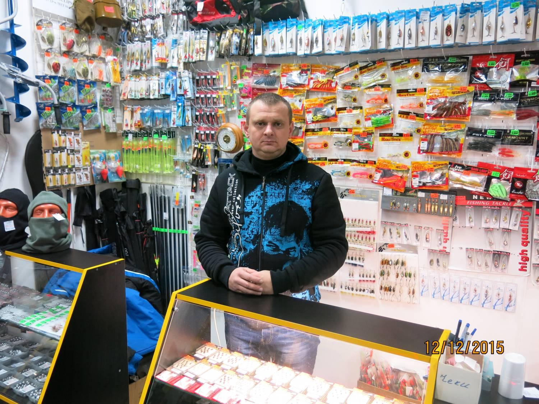 магазин рыбака в петербурге